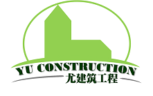 Yu Construction